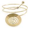 Polished Gold Tone Swirl Disk Upper Arm, Armlet Bracelet - 27cm L