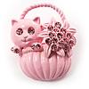 Kitten In The Basket Crystal Brooch (Pink)
