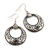 Medium Textured Hoop Drop Earrings (Antique Silver Tone) - 3.5cm Diameter