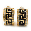 Small C-Shape Diamante 'Greek Pattern' Clip On Earrings In Gold Plating - 17mm Length