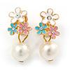 Multicoloured Enamel Diamante 'Daisy' Clip On Earrings In Gold Tone - 25mm L