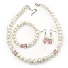 White Simulated Glass Pearl Necklace, Flex Bracelet & Drop Earrings Set With Diamante Rings & Pink Beads - 38cm Length