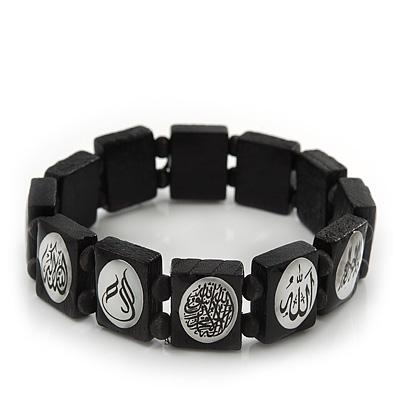 Islamic Wooden Bracelet - Black  - up to 20cm Length