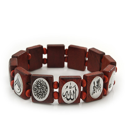 Islamic Wooden Bracelet - Brown  - up to 20cm Length